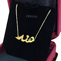 18K Gold Catenary with Necklace Hind name