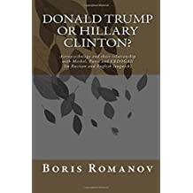 Donald Trump or Hillary Clinton? (in Russian and English languich): Astropsychology and their relationship with Merkel, Putin and ERDOGAN