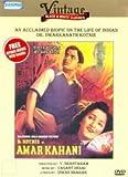 Dr. Kotnis Ki Amar Kahani (B&W)