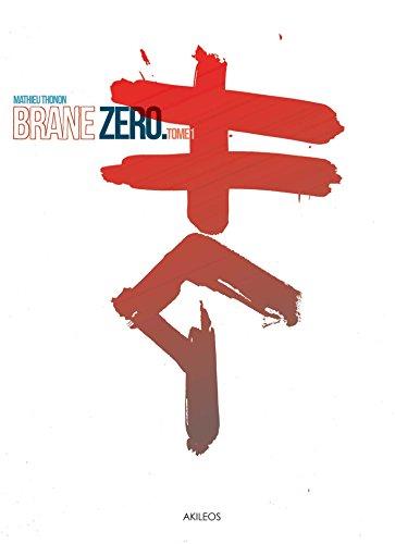 Brane Zero T1