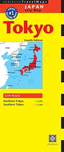 Tokyo Travel Map (Periplus Maps) por Periplus Editions