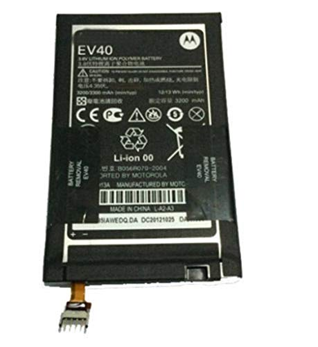 BPX 3200mAh EV40 Li-ION Battery for Motorola Motorola XT926 Droid Razr Maxx HD XT926M SNN5913A