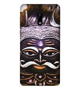 PrintVisa Lord Sri Mahakal 3D Hard Polycarbonate Designer Back Case Cover for Nokia Lumia 6