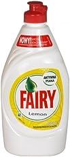 Fairy Dishwashing Liquid Active Suds - 450 ml (Lemon)
