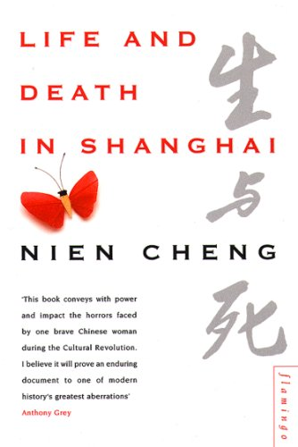 life-and-death-in-shanghai
