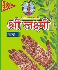 Shri Laxmi Mehandi Natural Powder (1kg)