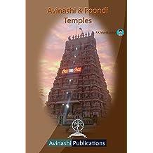 Avinashi & Poondi Temples (English Edition)