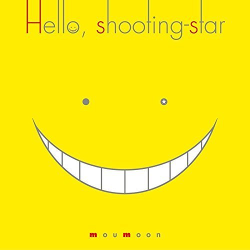 Hello,shooting-star by Moumoon (2015-02-25)