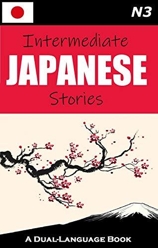 Intermediate Japanese Stories (Japanese Graded Reader Book 3) (English Edition)