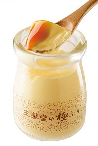 玉華堂の極ぷりん4個入(キワミプリン)