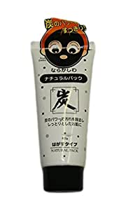 Daiso Japan Natural Pack Charcoal Peel Off Mask, 80g