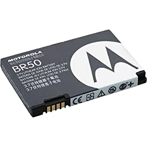 Motorola BR50 Battery (discontinued by manufacturer)