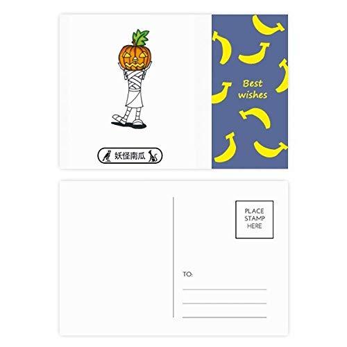 �rbis Horus Banana Postkarten-Set, Dankeskarte, Postkarte, Seite Postkarten, 20 Stück ()