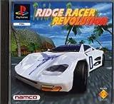 Ridge Racer Revolution - Euro (Playstation) [Edizione: Regno Unito]