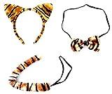 Inception Pro Infinite Conjunto - Diadema - Papillon - Cola - Tigre - Lepard - Felino - Accesorios - Disfraz - Halloween - Carnaval - Cosplay - Kit - Hombre - Mujer - Niños