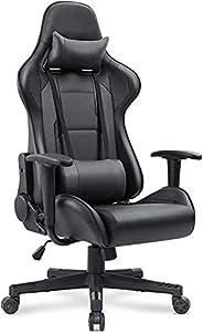 كرسي العاب سي 599 من ماهماي عالي الظهر، كرسي كمبيوتر من جلد البولي يوريثين، مقعد مكتب الكمبيوتر لالعاب السباقا