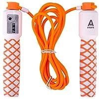 LridSu 1Pc Cuerda de conteo Ajustable Saltar práctica Entrenamiento Saltar Cuerda para niños y Adultos