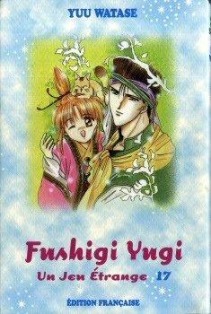 Fushigi yugi - vol 17 par Watase Yuu