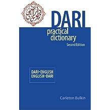 Dari-English/English-Dari Practical Dictionary, Second Edition