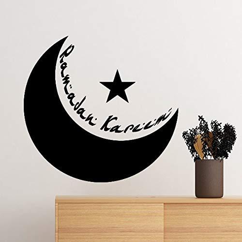 ziweipp Islam Religion Mond Sterne Tapete Aufkleber für Wohnzimmer Home Wall Art Decor Vinyl Aufkleber Kinderzimmer Poster 42 * 42 cm
