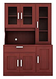 Housefull Zona Kitchen Cabinet (Mahogany)