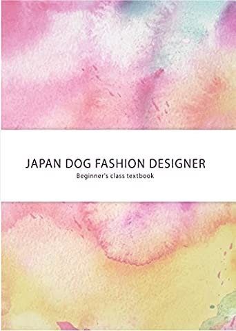 JAPAN DOG FASHION DESIGNER TEXT: Textbook for learning how to