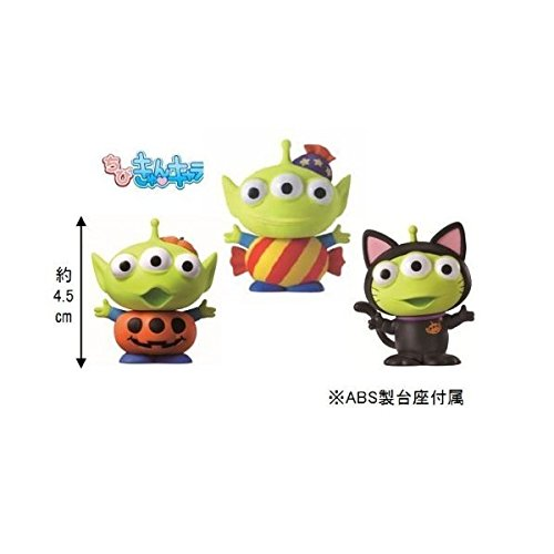 Character World Toy Story Halloween Party C Awards N lottery matter most (japan import)