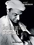 La création de l'état d'Israël