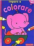 Imparo a colorare. 2-4 anni