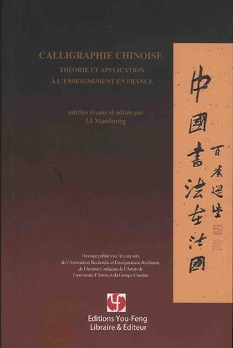 Calligraphie chinoise : Thorie et application  lenseignement en France