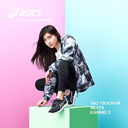 ASICS Men's Kanmei 2 Dark Grey/Black Running Shoes-11 UK/India (46.5 EU) (12 US) (1021A011.021)