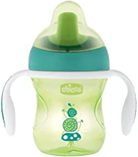 Chicco Training Sipper Cup 200ml (6 Months) (Green)