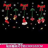 HAPPYLR Weihnachten Fenster Aufkleber Schneemann Schneeflocke Dekoration Fenster Glastür Aufkleber Selbstklebende Anordnung Tee Shop Wandaufkleber, Weihnachtsmütze, Große