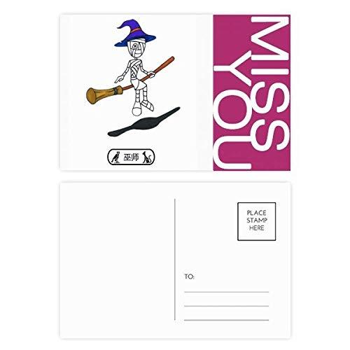 Postkarten-Set Ägypten Mummie Halloween Zauberer Horus Miss Postkartenset Danksagungskarte Mailing Seite 20 Stück (Halloween Mummie Di)