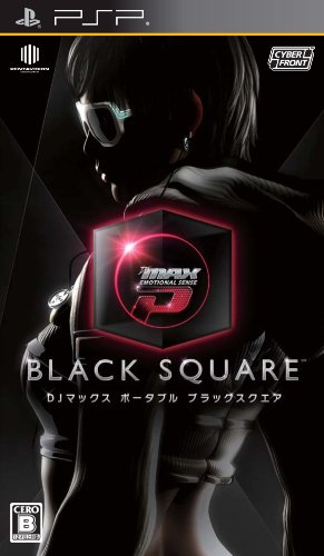 DJ Max Portable: Black Square (japan import)