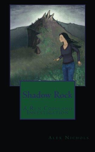 Batik-print Rock (Shadow Rock: A Ren Copeland Investigation)