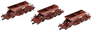Arnold- Juguete de modelismo ferroviario, Color (Hornby HN9703)