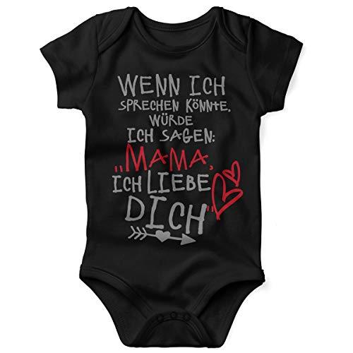 t Spruch für Jungen Mädchen Unisex Kurzarm Wenn ich sprechen könnte würde ich Sagen: Mama ich Liebe Dich | handbedruckt | Handmade with Love, Farbe:schwarz, Grösse:56 ()