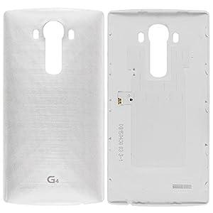 Akkudeckel LG G4