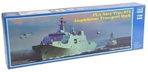 Trumpeter 1:350 - PLA Navy Type 071 Amphibious Transport Dock (LPD) - TRU04551