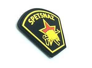 Spetsnaz Forces Spéciales Russes Airsoft Velcro PVC Patch