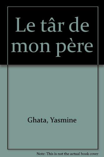 """<a href=""""/node/18595"""">Le Târ de mon père</a>"""