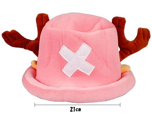 Not to chopper hat Chopper fluffy, toy cosplay goods image, illustration, cosplay tool child, welcome party, Halloween feeling Narikiri uneven! Volume brim hat one piece ONEPIECE Tony Tony Chopper softly - Tony Chopper Kostüm