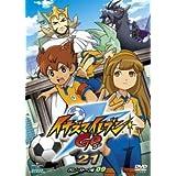 Animation - Inazuma Eleven Go 21 (Chrono Stone 09) [Japan DVD] GNBA-2049