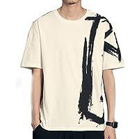 GZZ Camiseta de los Hombres de la Personalidad, Estilo Chino, Manga Corta del Graffiti de la Tinta del Cuello Redondo,Blanco,L