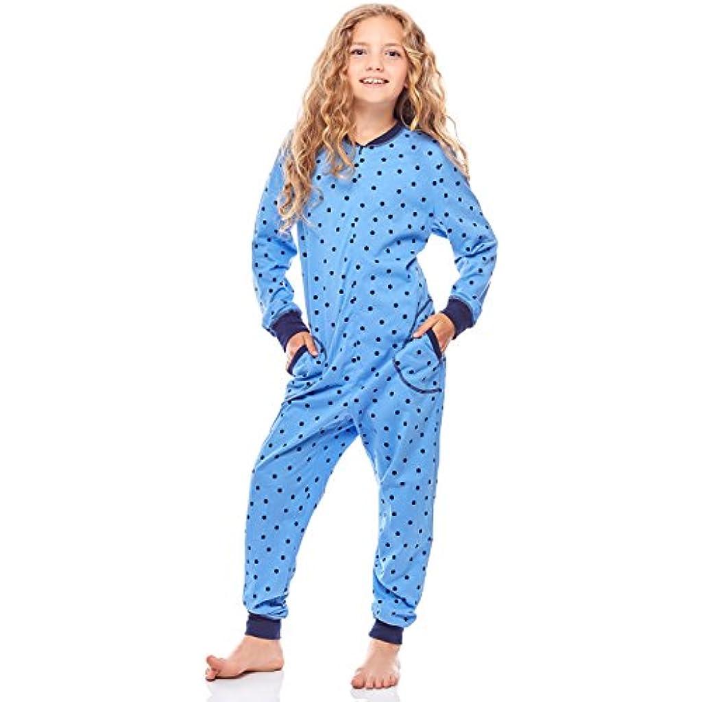 0ac7ea494a2 Merry Style Pijama Entero 1 Pieza Vestido de Casa 100% Algodón Niña MS10-186