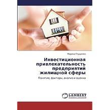 Investitsionnaya privlekatel'nost' predpriyatiy zhilishchnoy sfery: Ponyatie, faktory, analiz i otsenka
