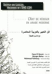 L'art de rédiger en arabe moderne