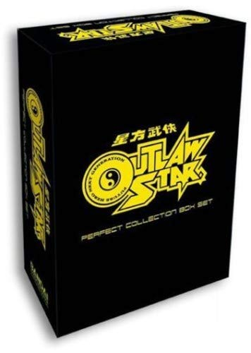 Outlaw Star - Perfect Collection