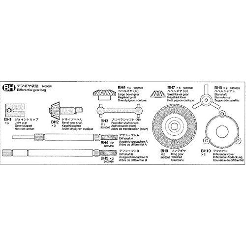 Tamiya 309400028 - Differential-Zahnrad Beutel BH1-BH10 56314, Modellbauzubehör